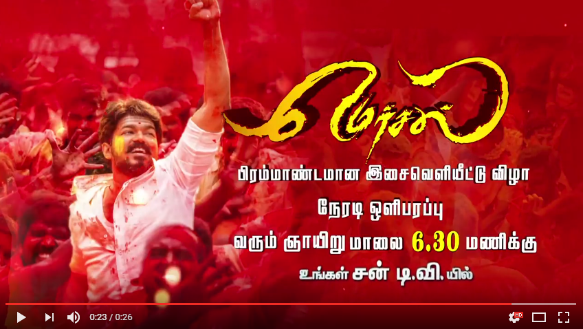 Exclusive audio launch of Mersal movie LIVE this Sunday on SunTV at