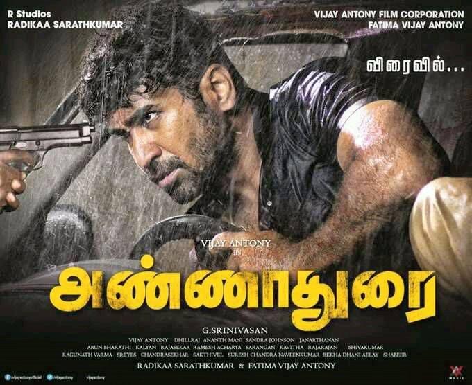 vijay antony annathurai movie poster