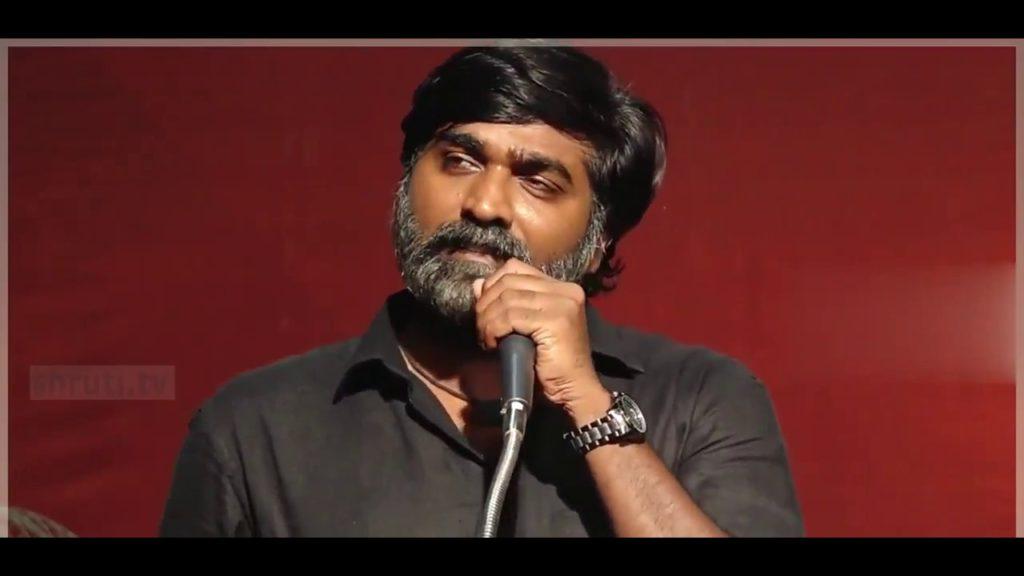 vijay sethupathi angry speech