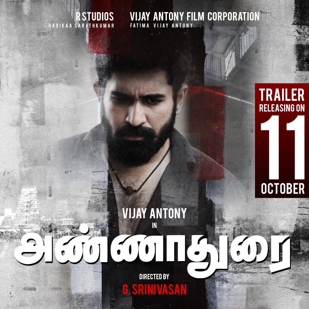 annathurai trailer update